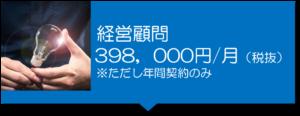 COTNAS|株式会社 事成す